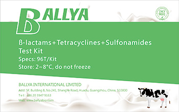 ß-lactams+ Tetracyclines+ Sulfonamides Test Kit