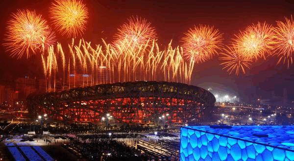 Beijing Olympic Games