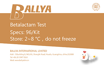 beta-lactams-Test-Kit