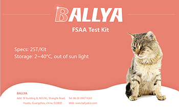 cat-fsaa-test-kit