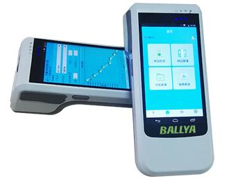 Portable Reader