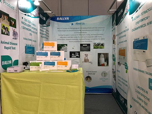 BALLYA at DairyTech 2020