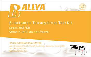 Beta lactamase Tetracyclines Test Kit
