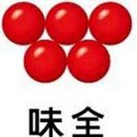 Weiquan