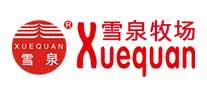 Xuequan