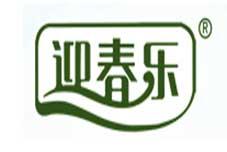 Yingchunle