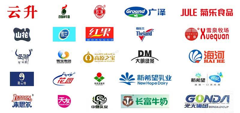 milk brands