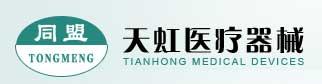 Tianhong mask