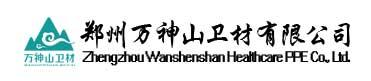 Wanshenshan mask