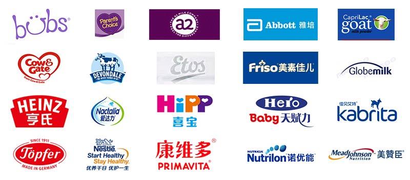 Foreign milk brand