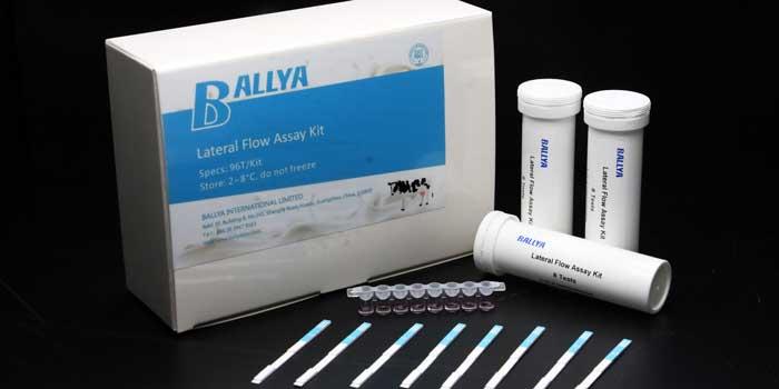 Zilpaterol Test