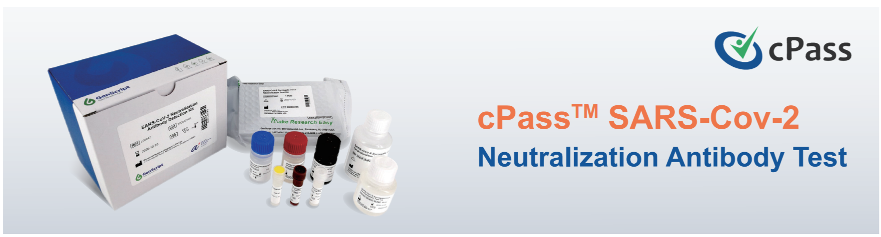 SARS-CoV-2-Neutralizing-Antibody-ELISA-Test