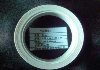 bio-rad-nitrocellulose-membrane